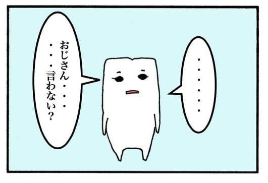 口腔崩壊に「小顔のため抜歯」、セクハラ…漫画「歯の亡霊が見える歯科医の話」が深い 描き続ける歯科医の思い