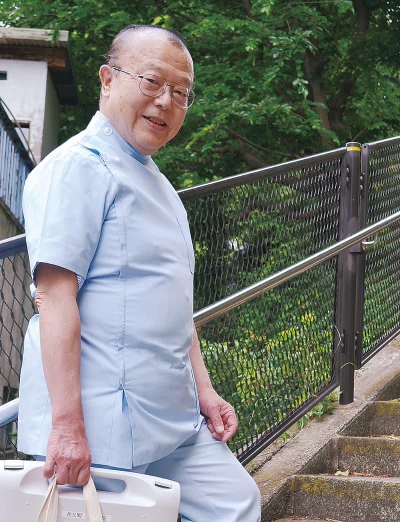 いきいきシニア「元気の源」は 歯科医師会元会長の佐久間さん 横須賀市