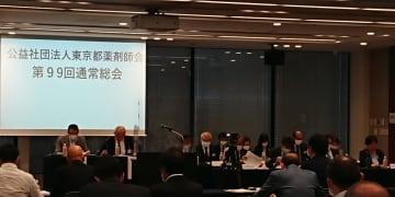 【東京都薬剤師会】「東京ワクチンチーム」で中小企業などへのコロナワクチン職域接種に協力