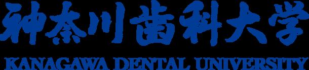 【プレスリリース】神奈川歯科大学の研究グループが新型コロナウイルス非感染者の唾液中にS蛋白に対する交叉IgA抗体を発見