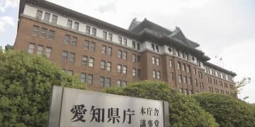 新型コロナワクチン接種の担い手に臨床検査技師や救命救急士活用へ 愛知県