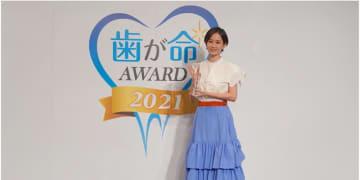 ご自身の子供の歯磨きについても相談。「歯が命アワード2021」に女優の前田敦子さんが受賞