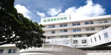 浦添総合病院でクラスター ワクチン接種後の「ブレークスルー感染」も