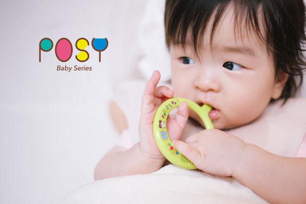 【プレスリリース】発育段階で選びやすい 歯みがき習慣が身に付く POSY(ポージィ)ベビー歯ブラシシリーズを9月28日(火)よりリニューアル発売!
